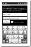 KeePassDroid: Login