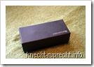 Geschenkbox der LED LENSER M7
