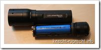 Akku der LED Lenser M7R