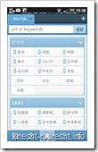 Maxthon Mobile: Startseite
