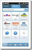 Maxthon Mobile: Speed Dial