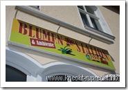 Blumen-Station & Ambiente in Strausberg