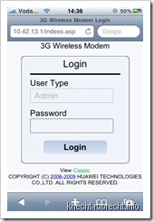 E5830: iPhone-Interface - Login